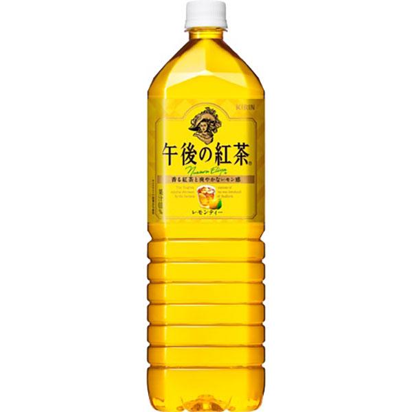 キリン 午後の紅茶レモンティー 1500ml×8本入り (1ケース) (AH)