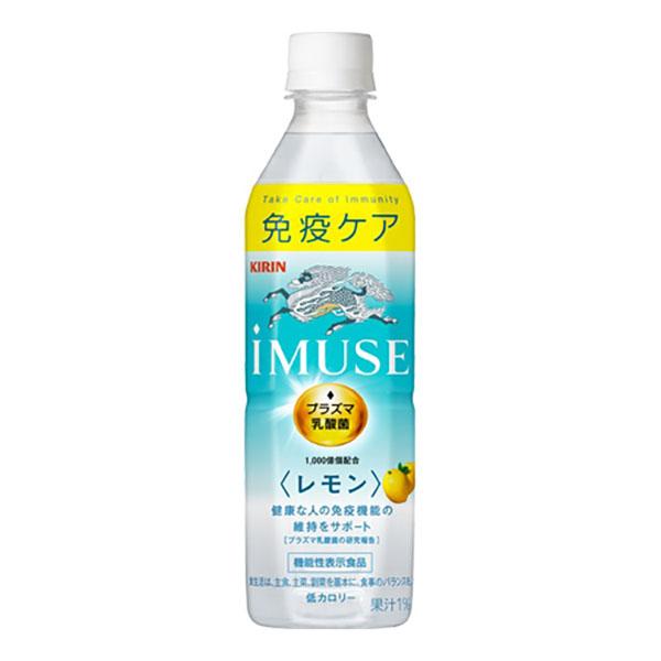 キリン イミューズレモン 500ml×24本入り (1ケース) (MS)