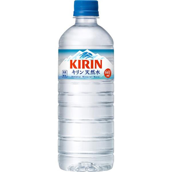 キリン 天然水 600ml×24本入り (1ケース) (MS)