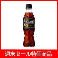 【週末特売】サントリー 黒烏龍茶(特定保健用食品) PET350ml(1ケース24本) KK【クレジット決済のみ】