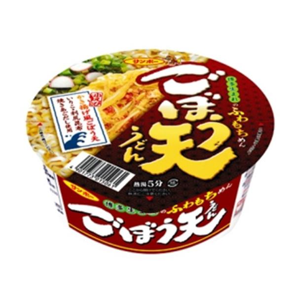 サンポー食品 ごぼう天うどん 93g×12 (MS)【クレジット決済のみ】