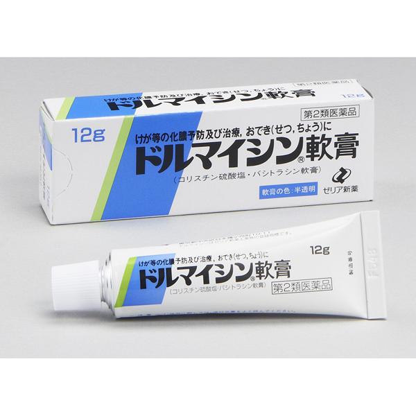 【月間特売】【第2類医薬品】ドルマイシン軟膏 12g