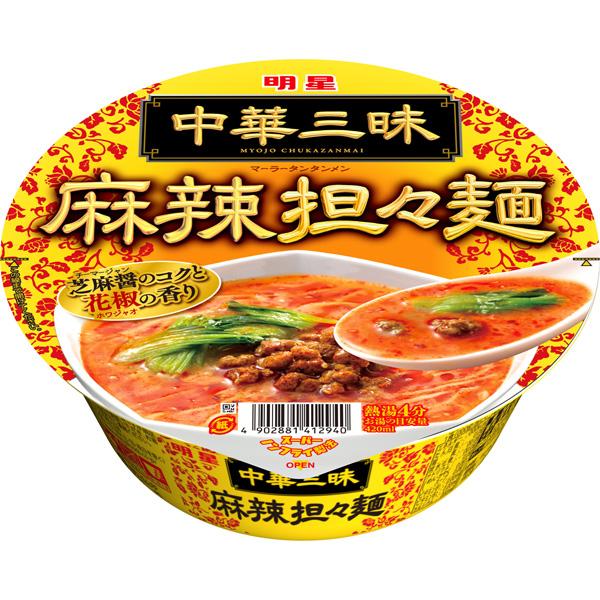 明星 中華三昧カップ麻辣担々麺 115g×12個入り (1ケース) (KT)