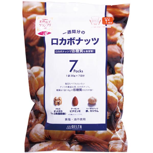 ロカボナッツ 7袋 210g×10個 (1ケース)