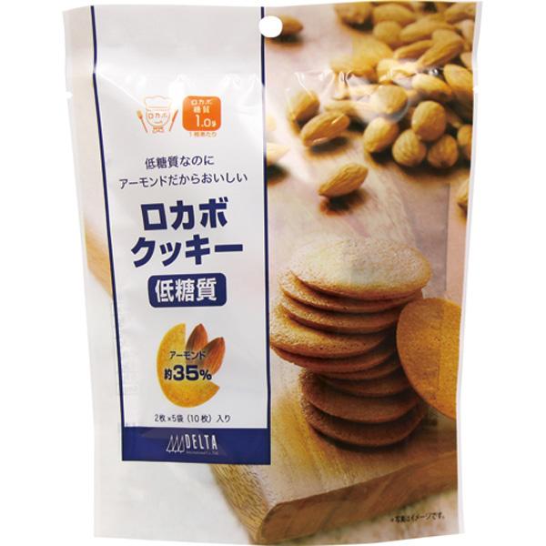 ロカボクッキー 10枚×10個 (1ケース)