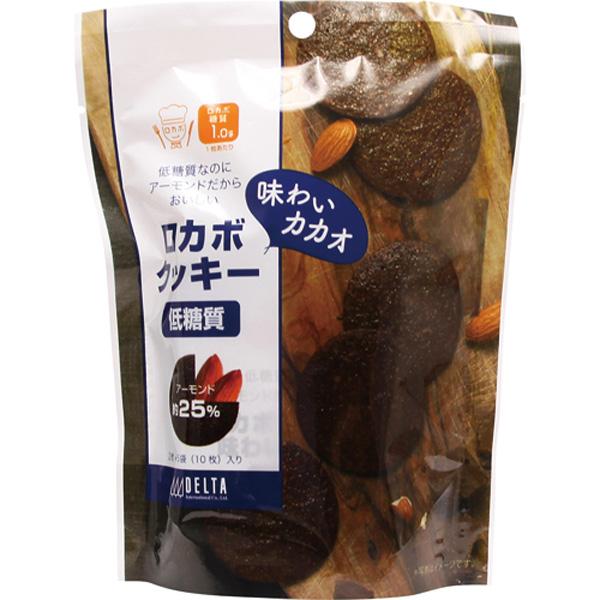 ロカボクッキー味わいカカオ 10枚×10個 (1ケース)