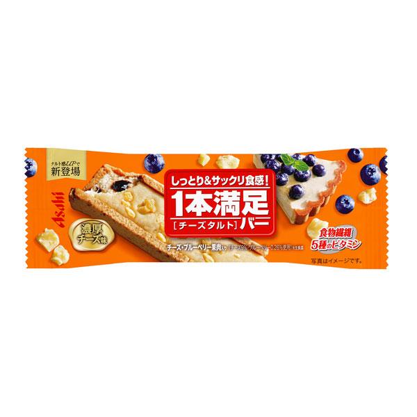 1本満足バー チーズタルト  9本入り(1ケース)