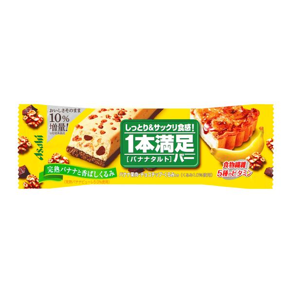 1本満足バー バナナタルト  9本入り(1ケース)