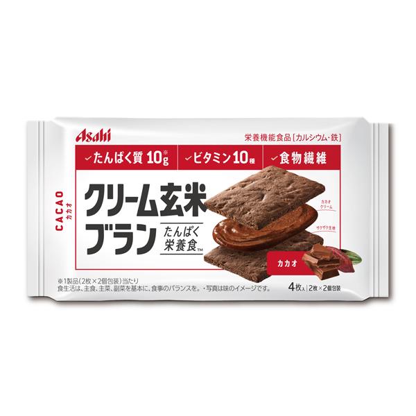 クリーム玄米ブラン カカオ 48食入り(1ケース)