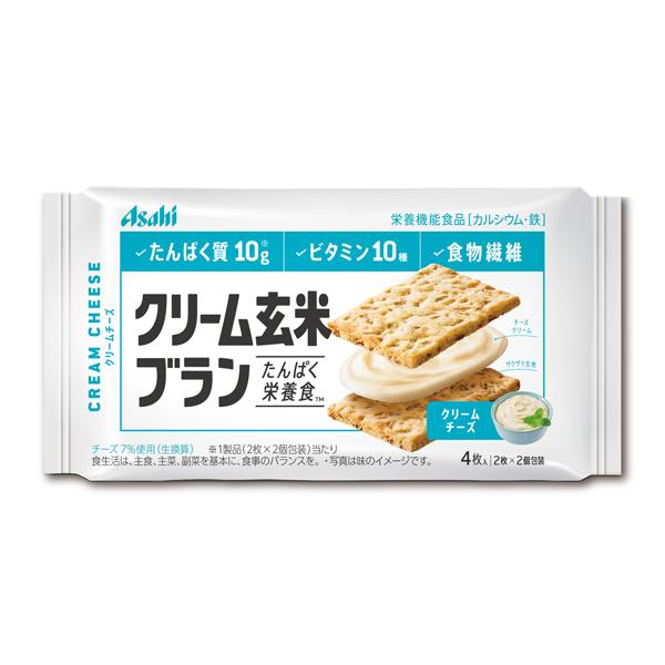 クリーム玄米ブラン クリームチーズ 48食入り(1ケース)