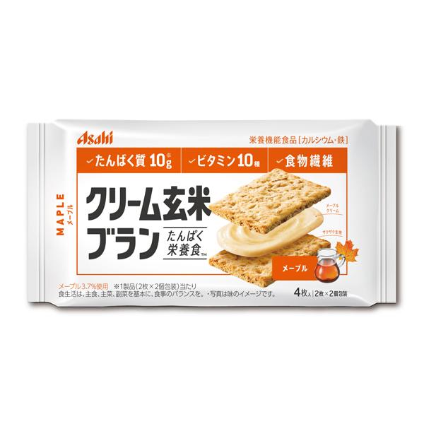 クリーム玄米ブラン メープル 48食入り(1ケース)