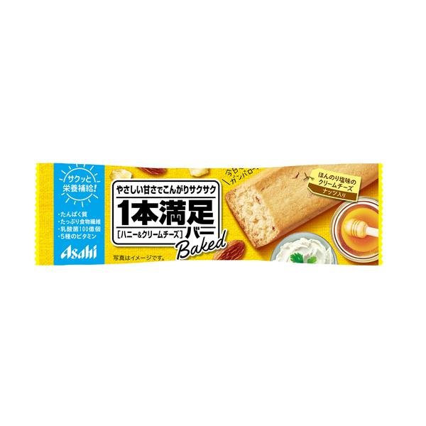 1本満足バー ベイクド ハニー&クリームチーズ  72本入り(1ケース)