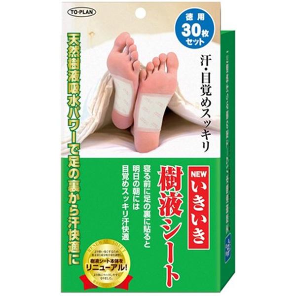 ニューいきいき樹液シート 徳用 30枚入 4個セット (PP)