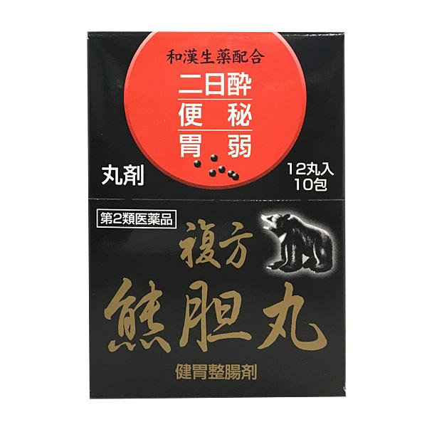 【第2類医薬品】複方熊胆丸 12丸 10包入り 健胃整腸薬