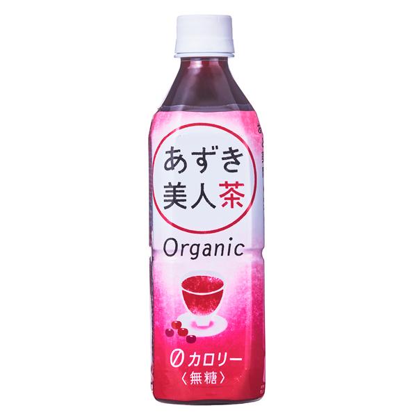 オーガニックあずき美人茶 500ml×24本入り (1ケース) (KK)
