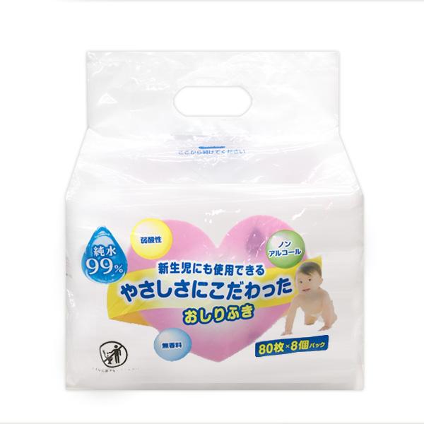 あかちゃんのおしりふき 無香料 80枚×8個パック 4個セット (1ケース) PP