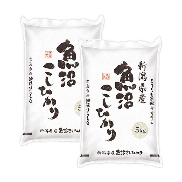 送料無料 新潟県産 魚沼こしひかり 5kg×2 (計10kg)【直送品・代引不可】NF