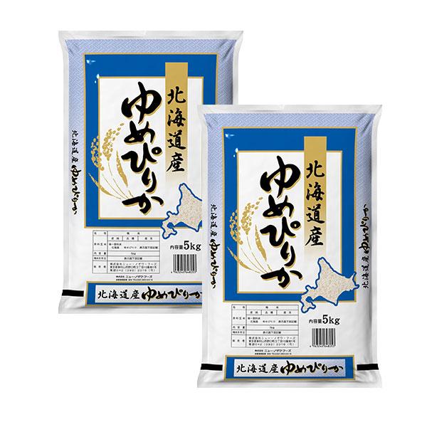 送料無料 北海道産 ゆめぴりか 5kg×2 (計10kg)【直送品・代引不可】NF