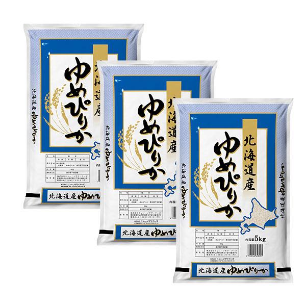 送料無料 北海道産 ゆめぴりか 5kg×3 (計15kg)【直送品・代引不可】NF