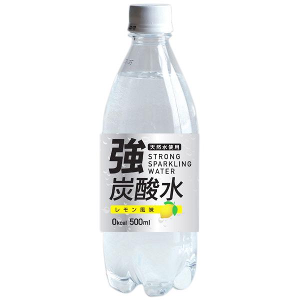 友桝飲料 強炭酸水レモン (富士薬品) 500ml×24本入り (1ケース) (KK)