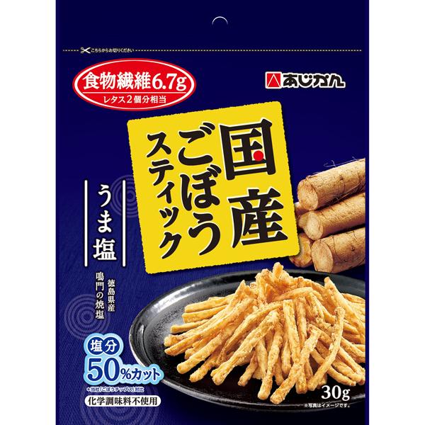 あじかん 国産ごぼうスティック うま塩味 30g×6袋