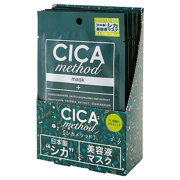 CICA method MASK 1枚入×10セット