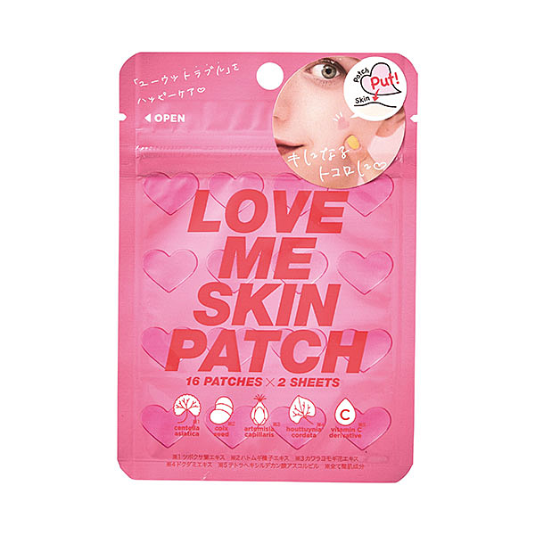 LOVE ME SKIN PATCH 32パッチ×3個セット