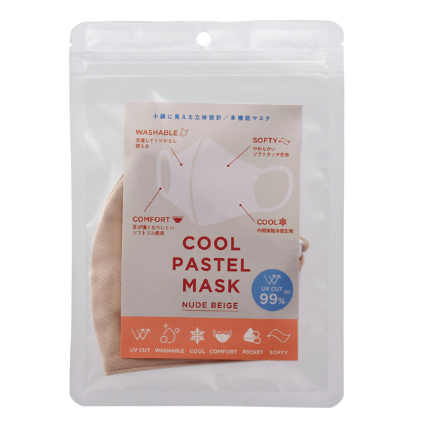 COOL PASTEL MASK NUDE BEIGE 1枚入