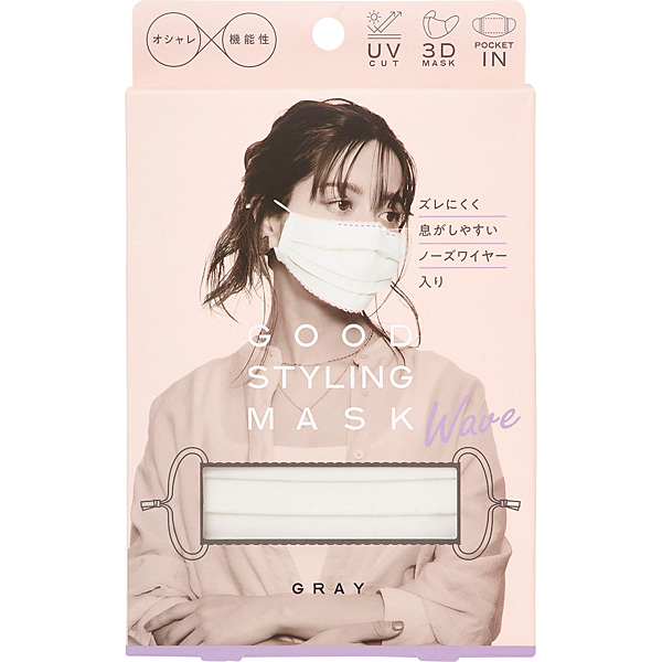 GOOD STYLING MASK WAVE GRAY 1枚入