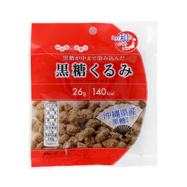 モントワール みんなのおやつ 黒糖くるみ 26g×12個入り (1ケース) (YB)