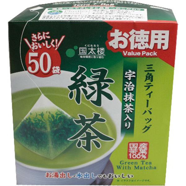 国太楼 50Pお徳用宇治抹茶入り緑茶三角ティーバッグ 2g×50p×6個入り (1ケース) (MS)