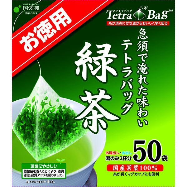 国太楼 テトラバッグお徳用緑茶50p 2g×50p×6個 (MS)