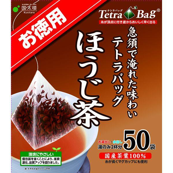 国太楼 テトラバッグお徳用ほうじ茶50p 2g×50p×6個 (MS)