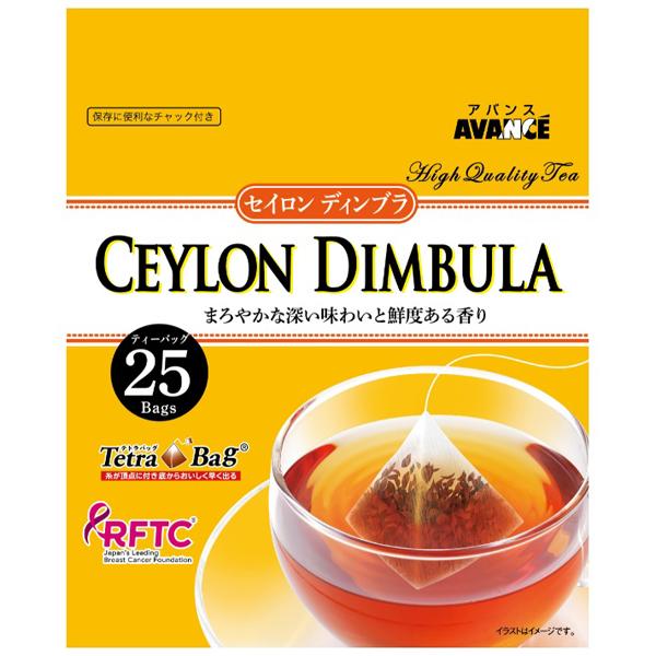 国太楼 セイロン紅茶三角TB25p 100g×6個 (MS)