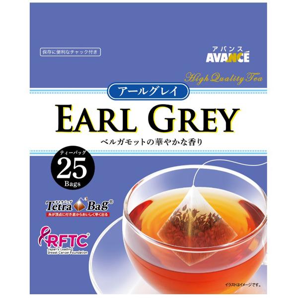 国太楼 アールグレイ紅茶三角TB25p 100g×6個 (MS)