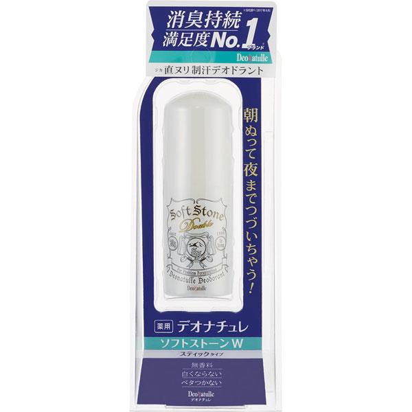 デオナチュレ ソフトストーンW 20g (医薬部外品)