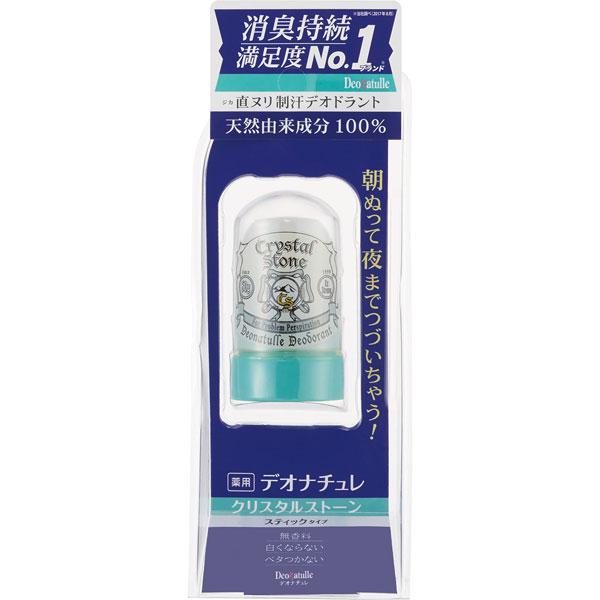 デオナチュレ クリスタルストーン 60g (医薬部外品)