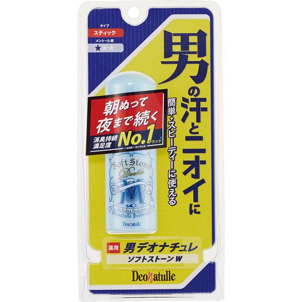 【月間特売】男デオナチュレ ソフトストーンW(医薬部外品)