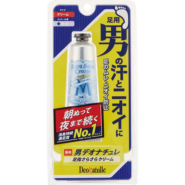 【月間特売 】男デオナチュレ 男足指さらさらクリーム(医薬部外品)