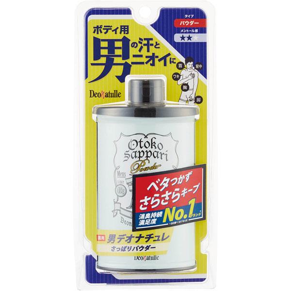 男デオナチュレ 男さっぱりパウダーボディ用 45g(医薬部外品)
