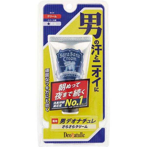 男デオナチュレ さらさらクリーム 45g (医薬部外品)