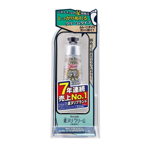 デオナチュレ 足指さらさらクリーム 30g(医薬部外品)