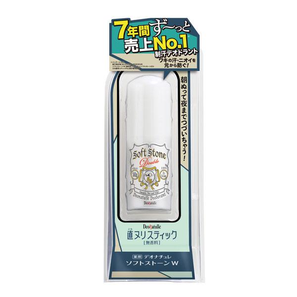 デオナチュレ ソフトストーンW 20g(医薬部外品)
