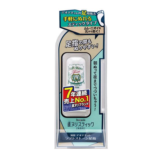 デオナチュレ ソフトストーン足指 7g(医薬部外品)