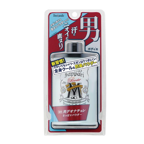 デオナチュレ 男さっぱりパウダー 45g(医薬部外品)