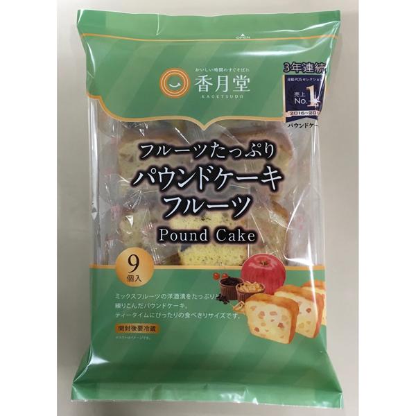 香月堂 パウンドケーキフルーツ 9個入×8袋 (1ケース) (YB)