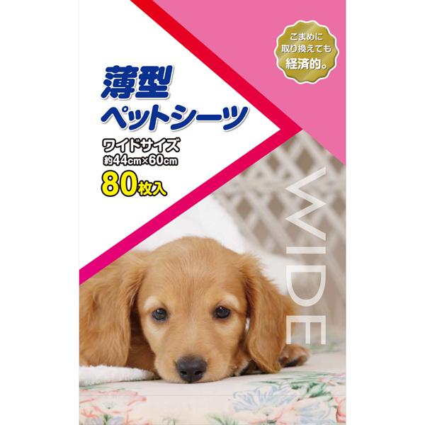 コーチョー薄型ペットシーツワイド80枚×4パック(1ケース)(JP)