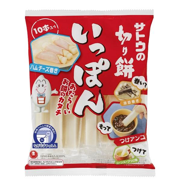 送料無料 サトウの切り餅いっぽん 10本入×12袋(120本)(MS)
