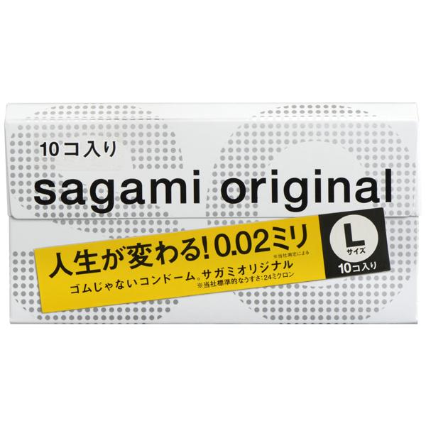 サガミオリジナル002Lサイズ10P 【管理医療機器】