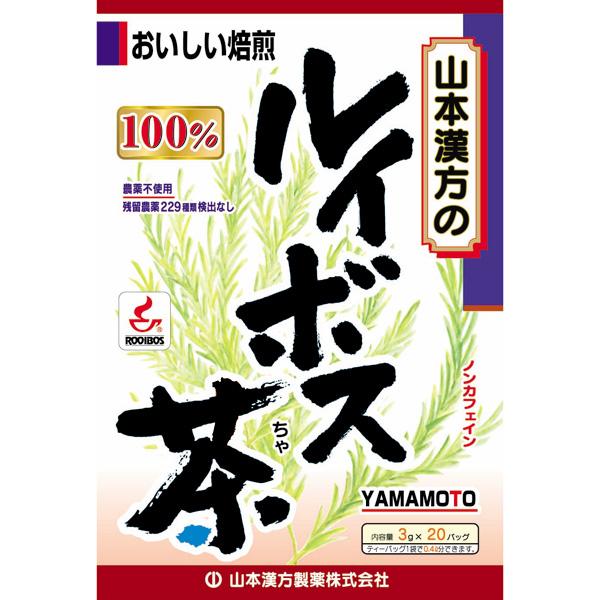 山本漢方 ルイボス茶100% 60g(3g×20袋)×5個セット